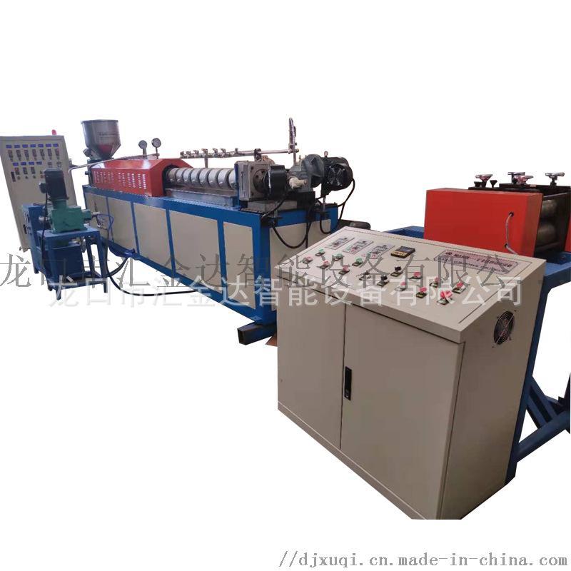 汇金达专业生产网套机 蔬菜网套机 发泡网套机75673782