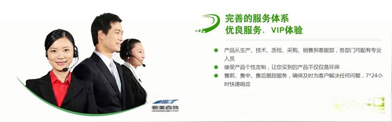 QQ截图20190227144656_副本.png