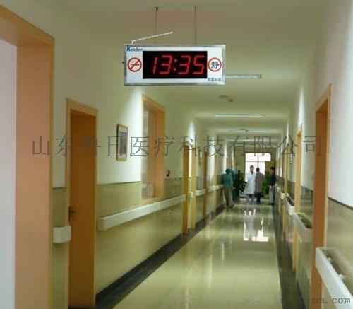 病房呼叫14.jpg