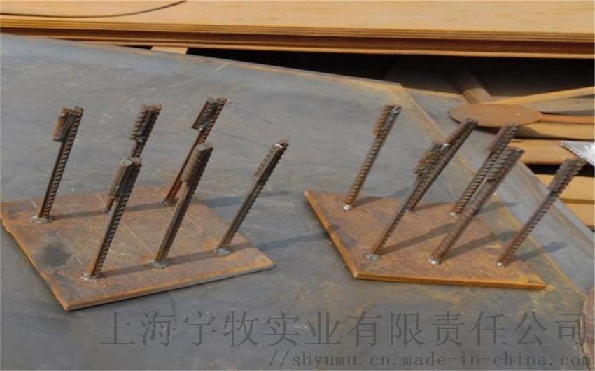 14b预埋板、上海钢筋混凝土结构预埋件.jpg