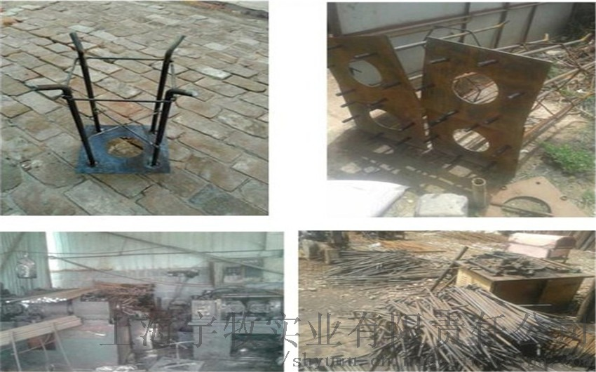 14c预埋板、上海钢筋混凝土结构预埋件.jpg