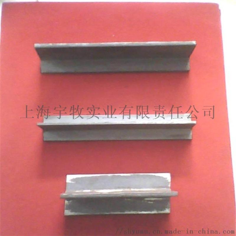 热轧不锈钢T型钢1.jpg