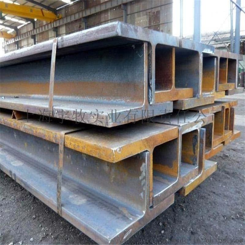 铁路船用钢结构T型钢4.jpg