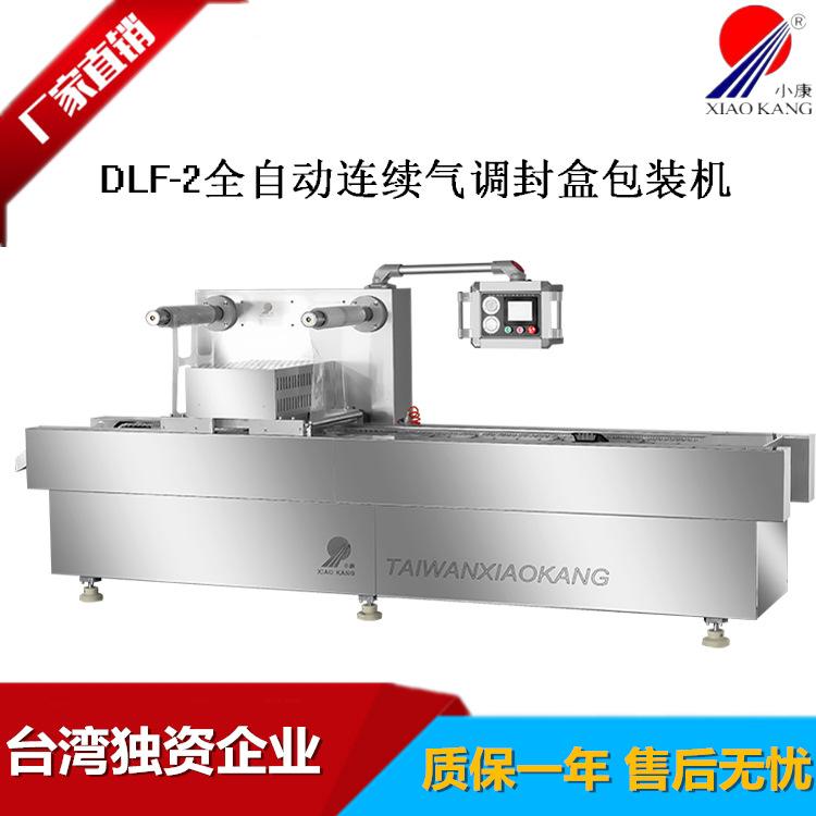 DLF-2