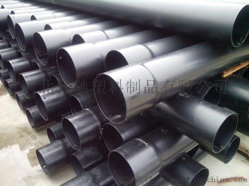 山西厂家生产各种规格承插口热浸塑钢管764976392