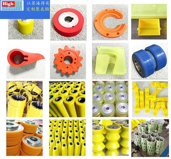 聚氨酯PU非标定制产品,纯粹原料,成熟工艺76234932