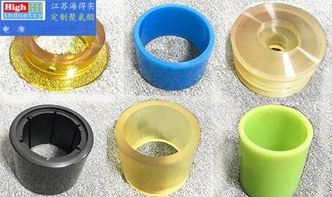 聚氨酯PU非标定制产品,纯粹原料,成熟工艺76234892