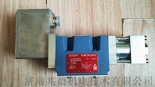 美国穆格MOOG阀进口电磁阀代理商76038502