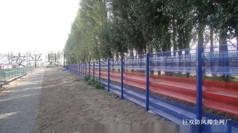 聊城挡风网属性 挡风墙规格64885862