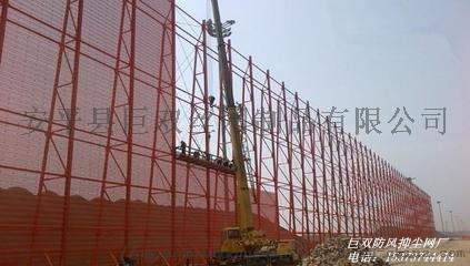 聊城挡风网属性 挡风墙规格64885922