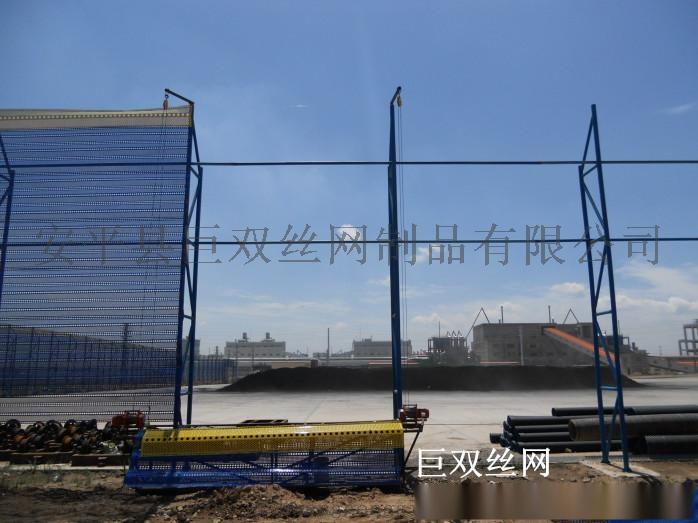 新型许昌煤场挡风墙蓝色防尘网778455702