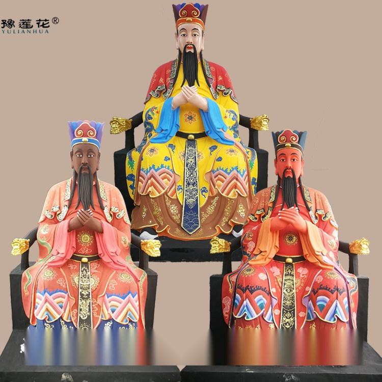 750三官大帝2 (4).jpg