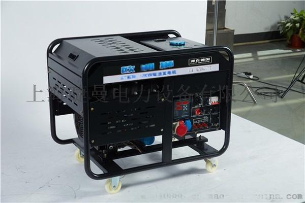 欧洲狮动力10KW柴油发电机价格单769924432