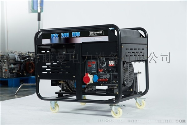 欧洲狮动力10KW柴油发电机价格单769924422