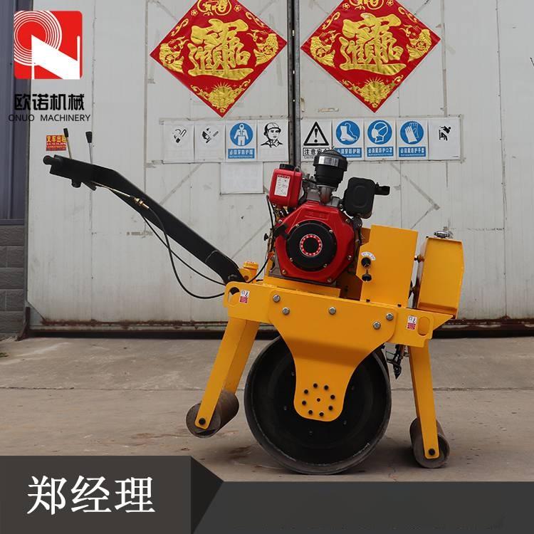 手扶式单轮压路机电话-3.jpg