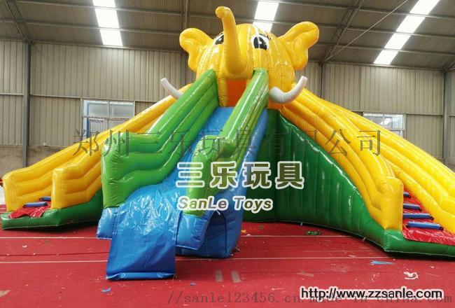 大象水滑梯.jpg