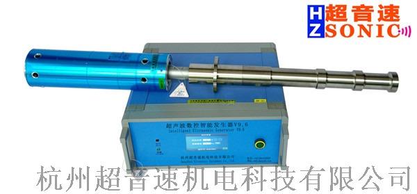 杭州超音速乳化機,超聲波納米分散機,超聲波萃取設備,超音波細胞分散機圖片,參數,價格 (391)副本.jpg