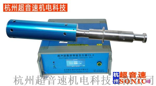 超音速20K超聲乳化分散設備圖片.jpg