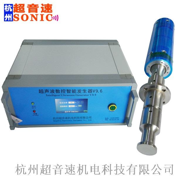 超音速超声波乳化机1-.jpg
