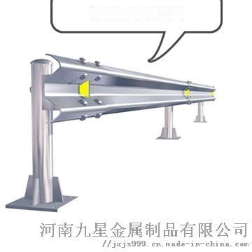 波形护栏生产厂家,波形护栏双波护栏板,75059862