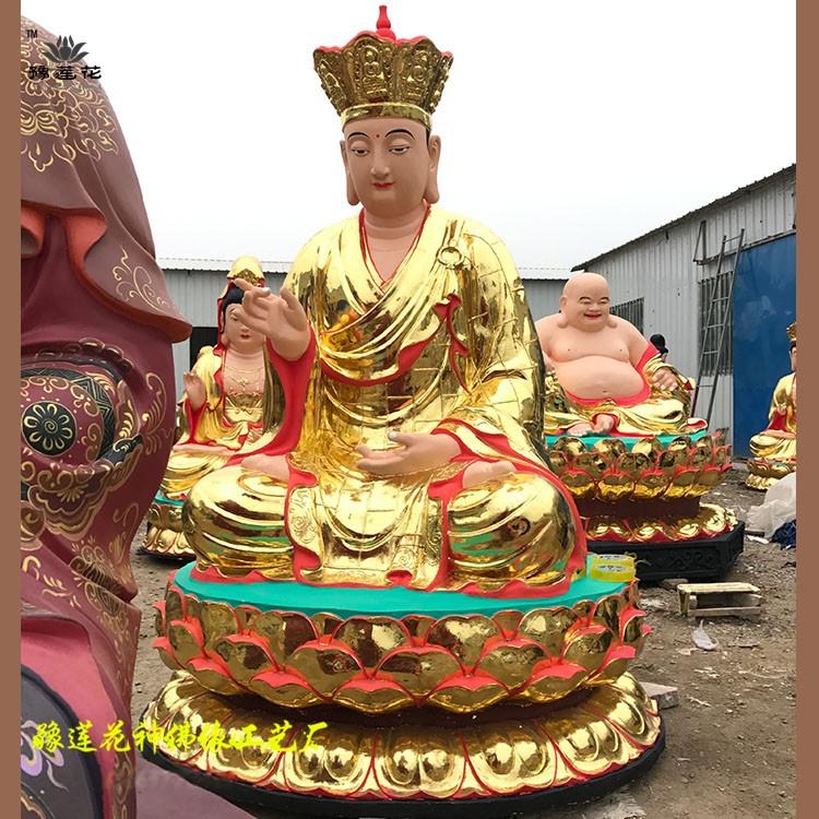 750地藏王菩萨