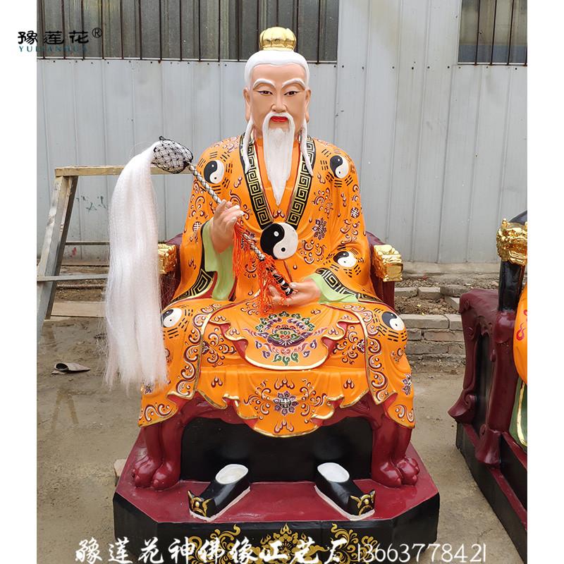 三清3.jpg