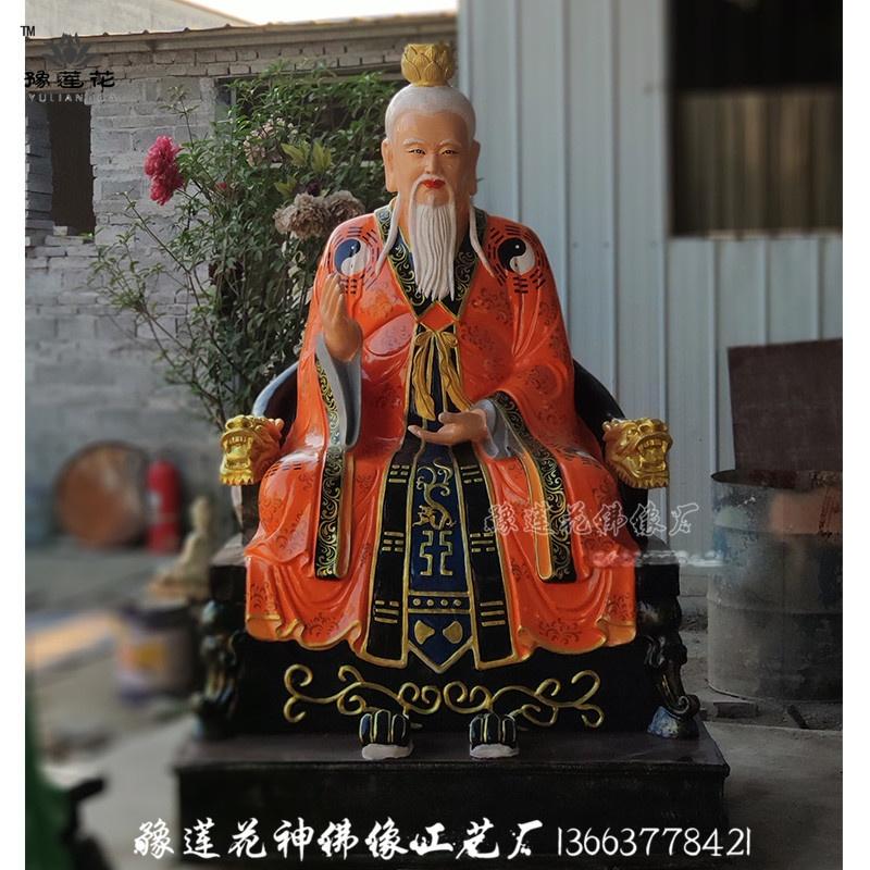 800三清3.jpg