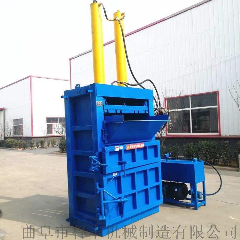 100吨液压打包机 (2).jpg
