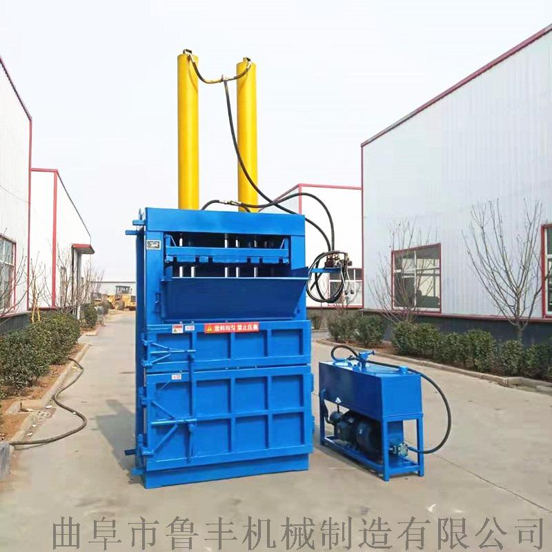 100吨液压打包机 (3).jpg