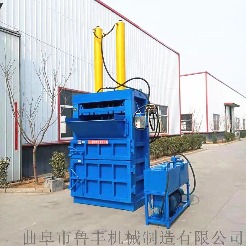 100吨液压打包机 (7).jpg