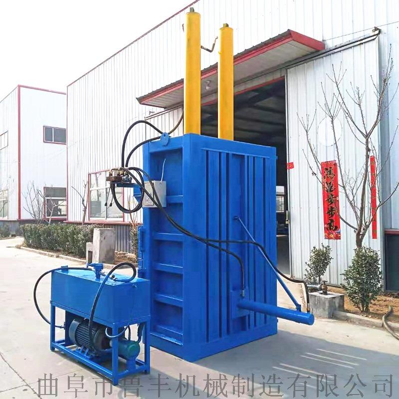 100吨液压打包机 (8).jpg