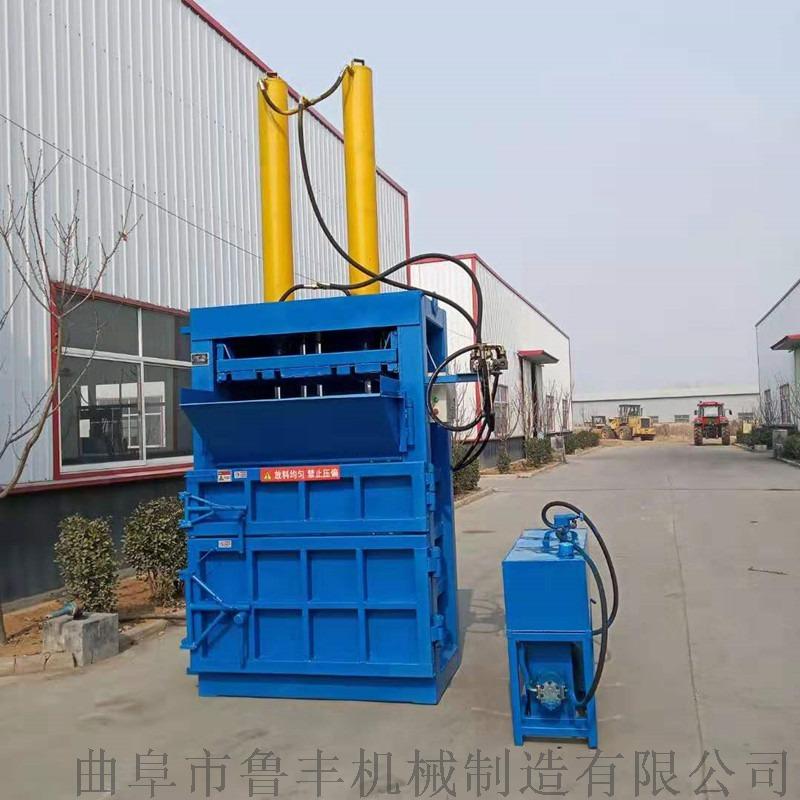 100吨液压打包机 (9).jpg