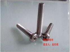 不锈钢圆头机制螺丝ST6x16 十字盘头螺丝现货788789102