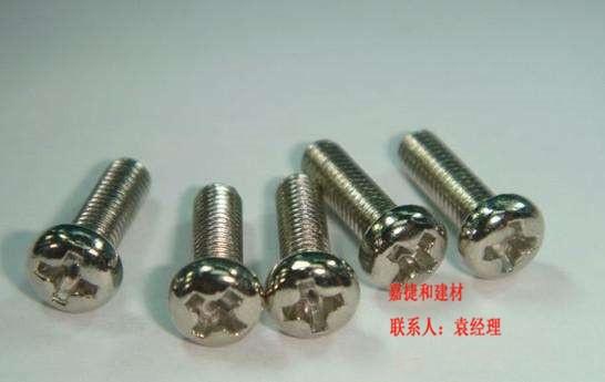 不锈钢圆头机制螺丝ST6x16 十字盘头螺丝现货788789122