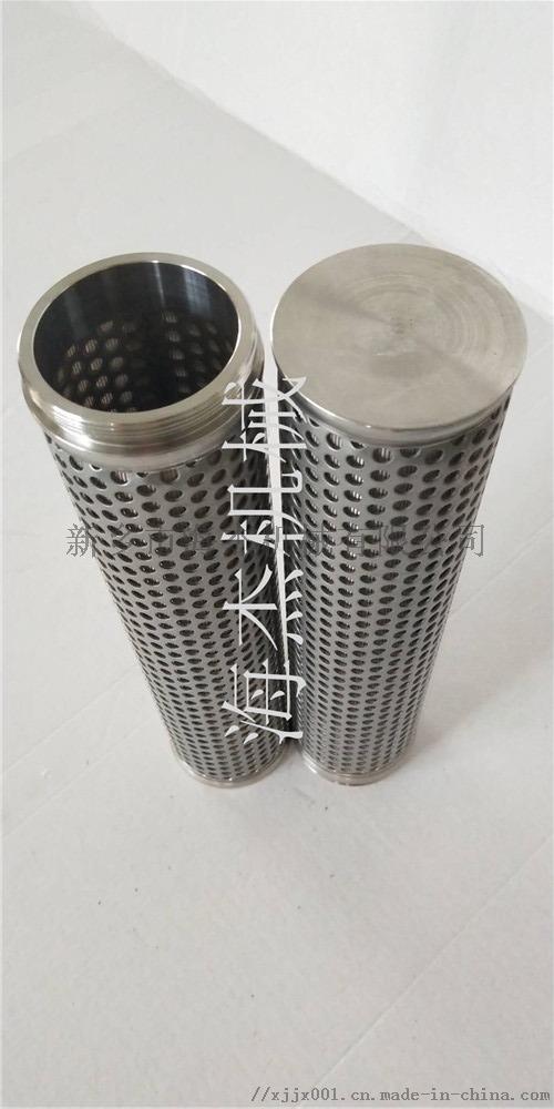 電廠濾芯  油泵出口濾芯DP602EA03V/-W62713652