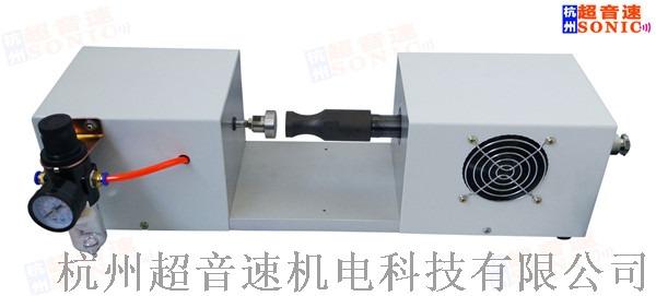 超声波剥线机整体 ,超声波温控电缆剥线机,智能式超声波电缆剥线机,超声波电缆剥线机厂家.jpg