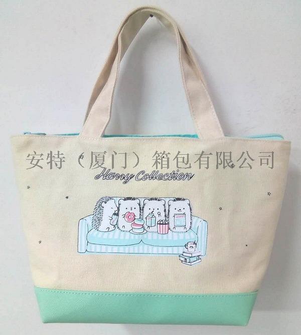 水餃包-帆布款-1 600.jpg