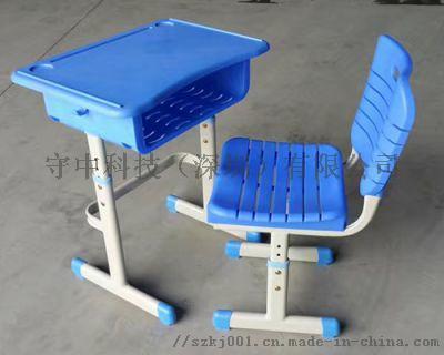 深圳桌椅市场*升降课桌椅*学生桌椅工厂75744855