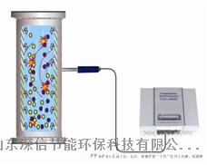 超聲波設備原理4.png