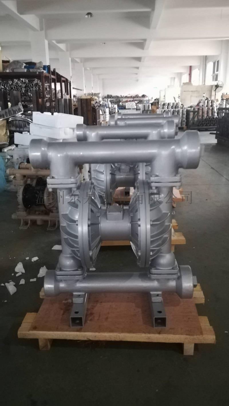 铝合金气动隔膜泵 污泥气动隔膜泵72974555