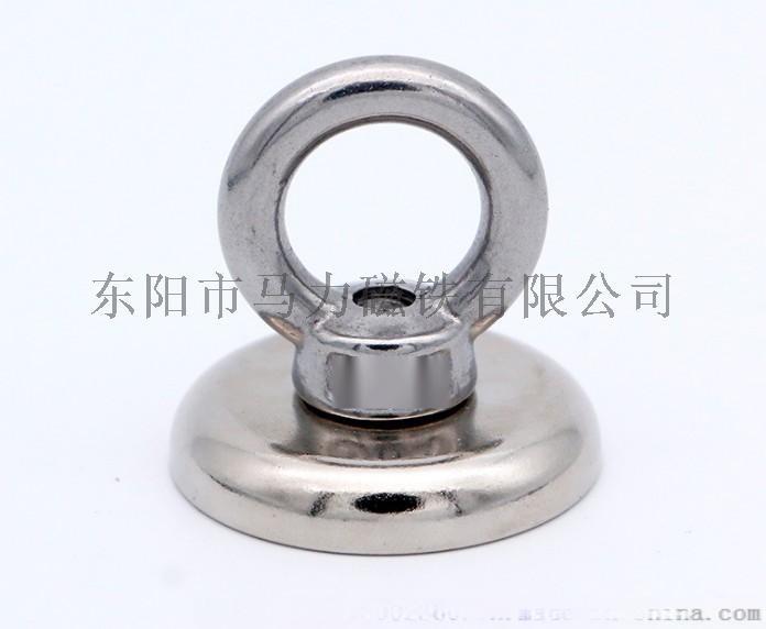 供应钕铁硼强力圆形打捞磁铁 吊环吸盘磁铁磁钢791392965
