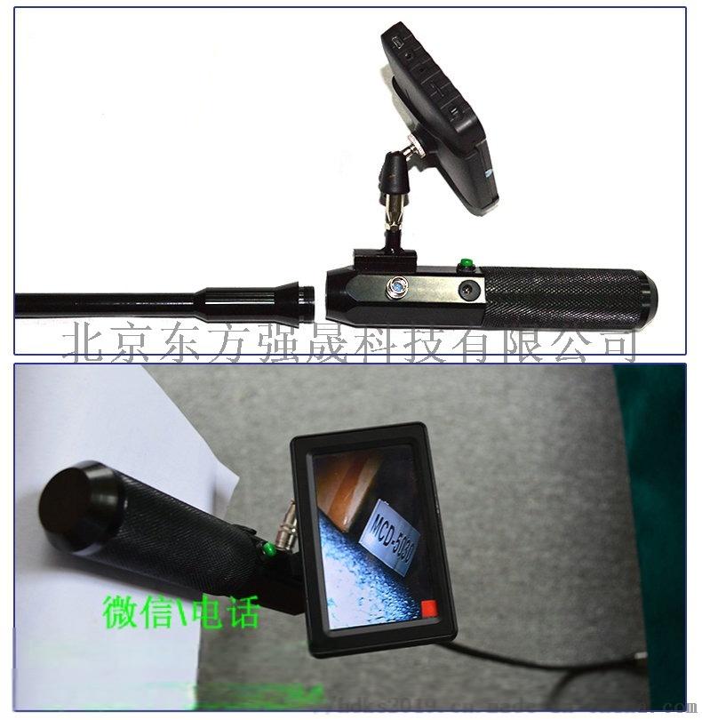 MCD-V7 高清视频搜索仪789764452