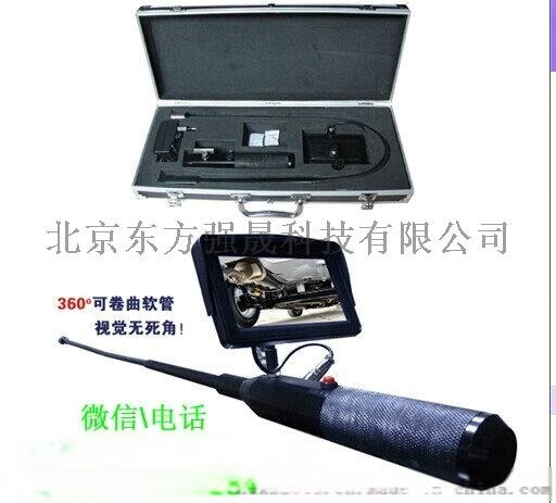 MCD-V7 高清视频搜索仪789764442