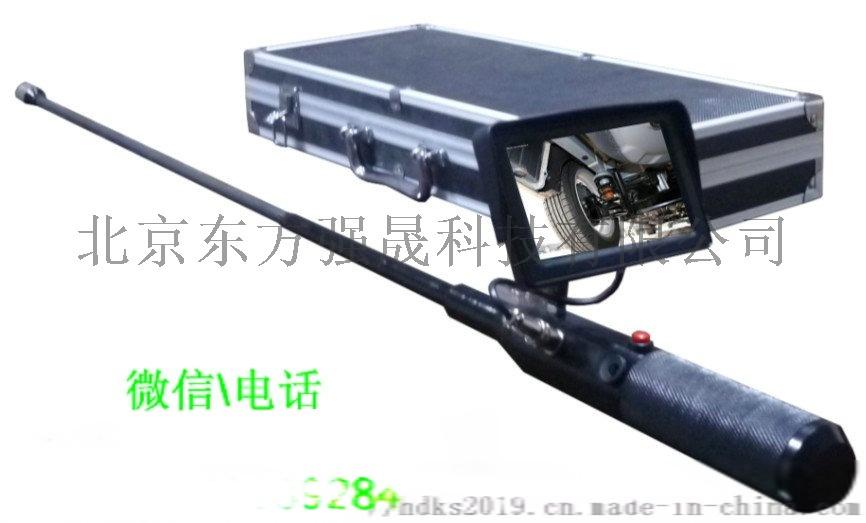MCD-V7 高清视频搜索仪789764432