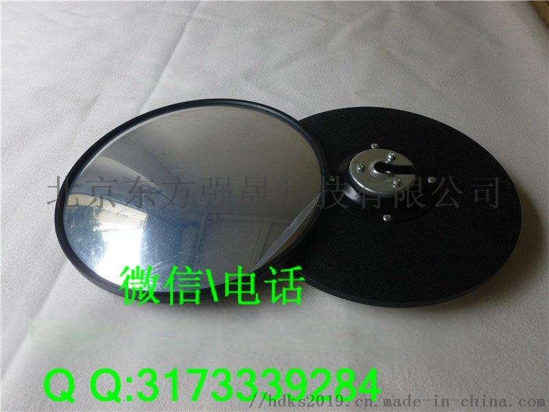 MCD-V3车底检查镜搜索仪,V3凹凸车底检查镜789763122