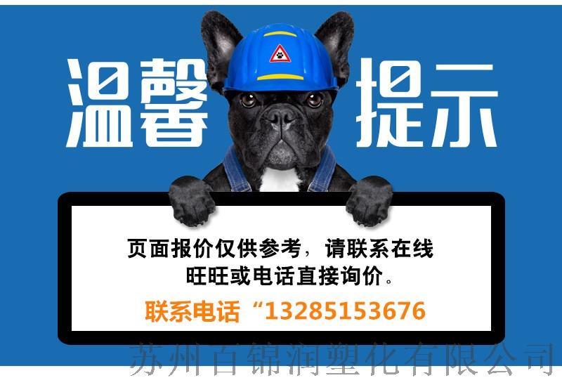玻纖增強40% 耐高溫黑色PPS 日本油墨 FZ-1140-D5 BK77817382
