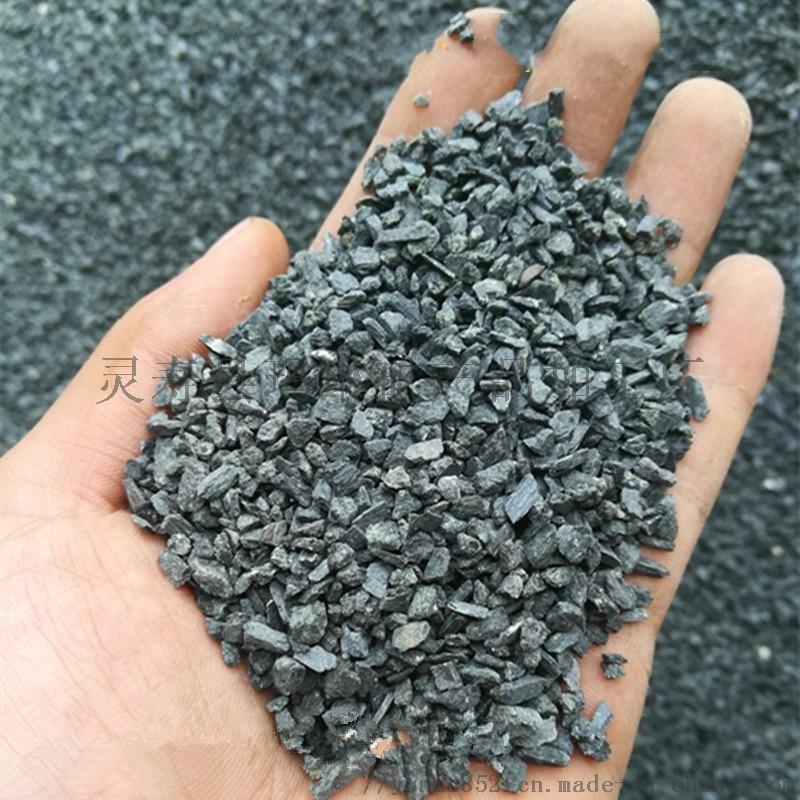 电气石颗粒3-5mm.jpg