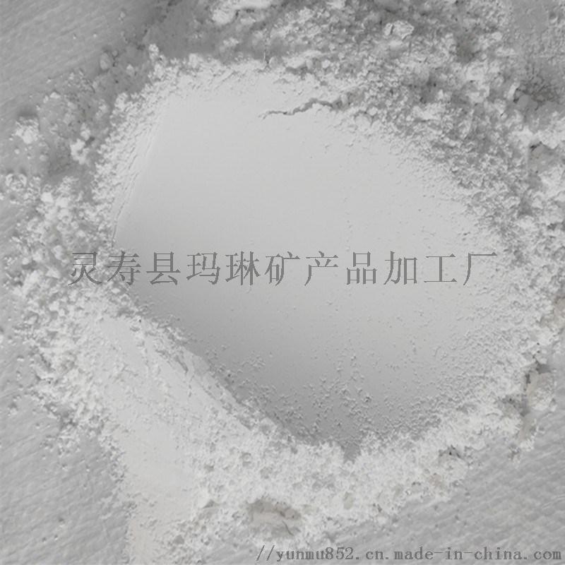 1250目重鈣粉1.jpg