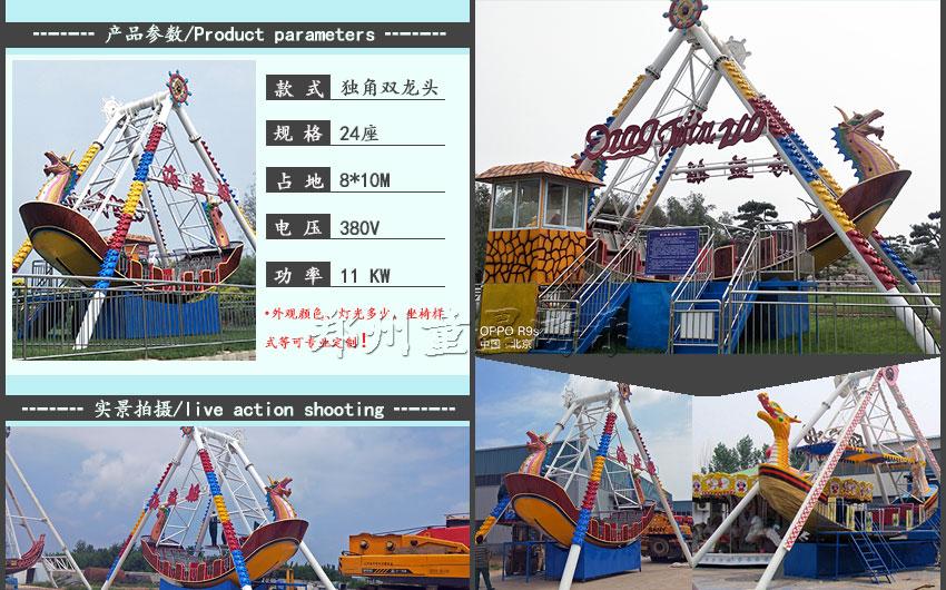 参数850-530.jpg