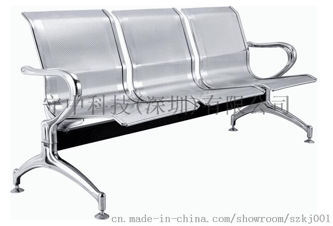 深圳SZ001【品牌钢排椅 *不锈钢连排椅厂家】63558145